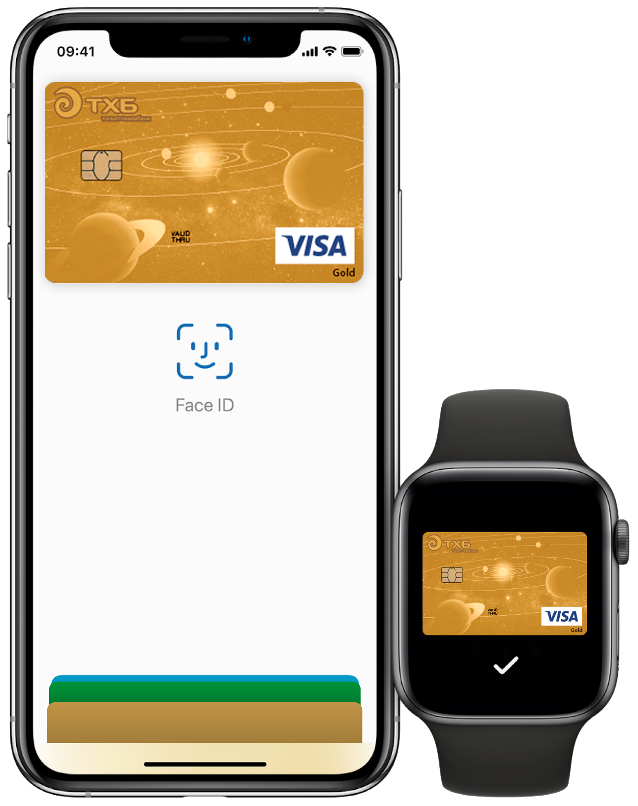 apple pay thb